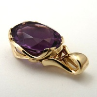 455P Pendant in 9ct Yellow Gold S-Swirls featuring a large oval faceted Amethyst 19.79ct 20.5 x 16.2 mm