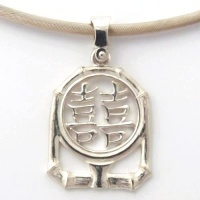 483psb_pendant_chinese_double_happiness_symbol_ag__bamboo_frame_2012may_on_silver_twisted_wire_neckband3_27_1549483681